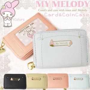 カードケース My Melody マイメロディ コインケース パスケース|hapian