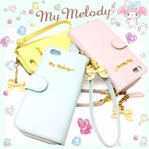 マイメロディ iPhone6ケース 手帳型 iPhoneケース My Melody 本革 MML1-14|hapian