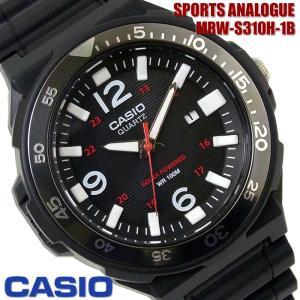 カシオ CASIO スポーツ アナログ ダイバーズ ソーラー 腕時計 MRW-S310H-1B メンズ 海外モデル ブラック 黒