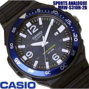 カシオ CASIO スポーツ アナログ ダイバーズ ソーラー 腕時計 MRW-S310H-2B メンズ 海外モデル ブルー 青