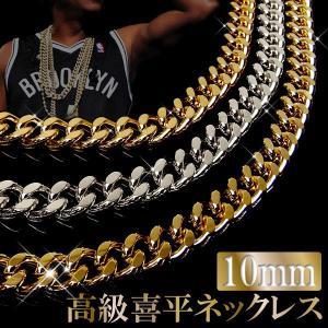 メンズ ネックレス メンズ キヘイ チェーン 喜平チェーン 10mm