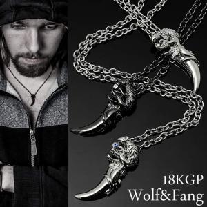 ネックレス メンズ 18KGP ウルフ クロ― 狼 牙 ペンダント|hapian