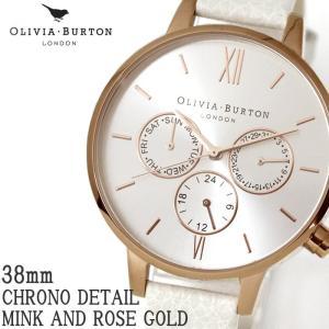 オリビアバートン Olivia Burton レディース 腕時計 ビッグダイヤル クロノディテール レザー ミンク ローズゴールド OB13CG01C hapian