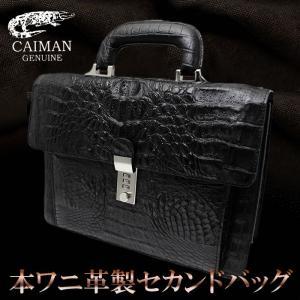 セカンドバッグ 鞄 メンズ かばん 本革 ワニ革 バッグ 鞄 鍵付き ブラック|hapian