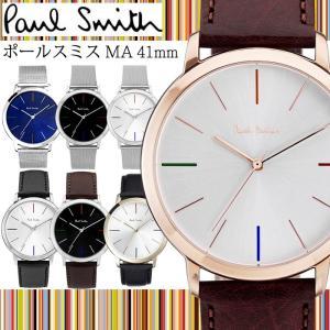 ポールスミス Paul Smith メンズ 腕時計 MA エ...