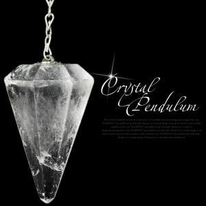 ペンデュラム 水晶 六角錐 ダウジング ヒーリング 天然石 パワーストーン|hapian
