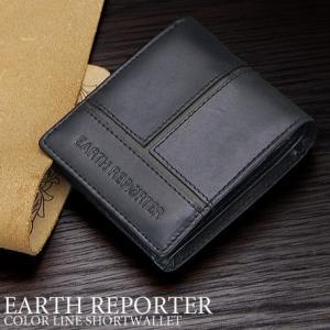 メンズ 折り財布 ショートウォレット EARTH REPORTER アースリポーター ブランド レザー 牛革|hapian