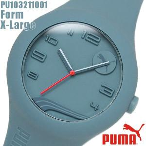 PUMA TIME プーマ タイム 腕時計 ユニセックス Form X-large 腕時計 PU103211001