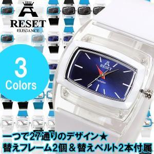 時計 レディース 腕時計 ブランド 替えベルト 腕時計 hapian