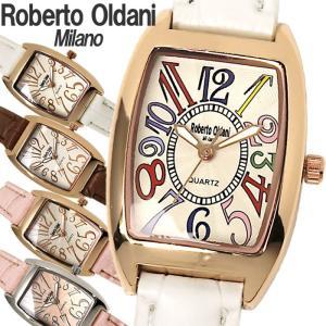 腕時計 レディース ブランド 革ベルト レディース腕時計 トノー型 hapian