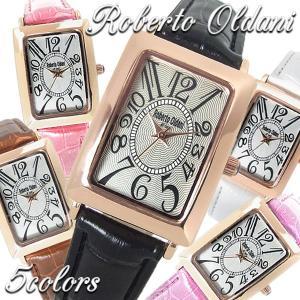 レディース 腕時計 ブランド 腕時計 レザー|hapian