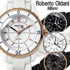 腕時計 レディース ブランド ラバーベルト レディース腕時計 hapian