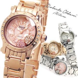 腕時計 レディース レディース腕時計 動くハート ブランド 人気 hapian