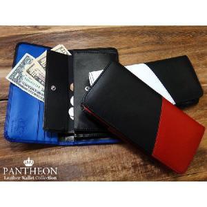 長財布 二つ折り 財布 本革 財布 さいふ バイカラー メンズ|hapian