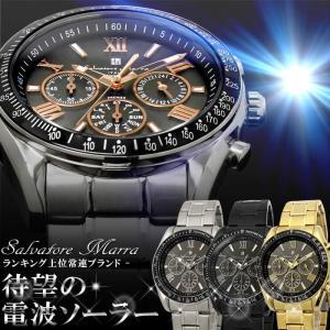 腕時計 メンズ 電波ソーラー腕時計 時計 サルバトーレマーラ クロノグラフ|hapian