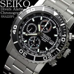 セイコー SEIKO 腕時計 メンズ ダイバーズ SEIKO...