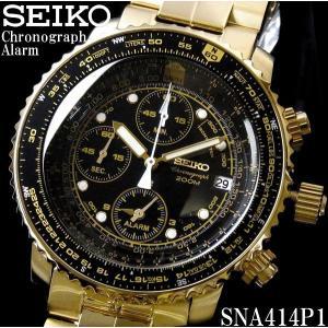 セイコー SEIKO 腕時計 メンズ パイロット クロノグラフ SEIKO|hapian