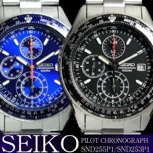 セイコー SEIKO クロノグラフ パイロット 腕時計 メンズ SND253P1 SND255P1 ...