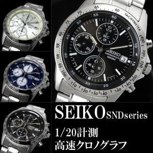 セイコー SEIKO メンズ 腕時計 クロノグラフ SND 逆輸入 人気 希少 レア  海外限定生産...