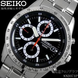 クロノグラフ セイコー メンズ 腕時計 SEIKO セイコー SND371P 黒 ブラック|hapian