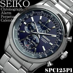 セイコー SEIKO 腕時計 メンズ クロノグラフ SEIKO アラーム|hapian