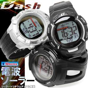 電波 ソーラー  電波ソーラー メンズ 腕時計|hapian