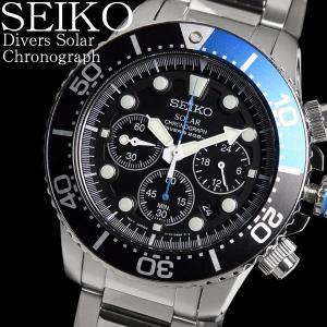 ダイバーズ ウォッチ ダイバーズウォッチ 逆輸入 セイコー SEIKO ソーラー 腕時計 クロノグラフ ダイバーズ|hapian