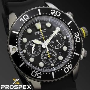セイコー プロスペックス SEIKO 腕時計 メンズ ダイバ...