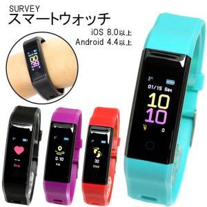 スマートウォッチ iPhone Android 歩数 血圧 消費カロリー 移動距離 トレーニング ラ...