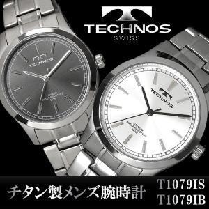 腕時計 メンズ メンズ腕時計 TECHNOS チタン テクノス hapian