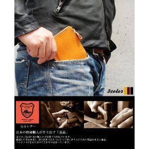 財布 コインケース メンズ レザー 本革 栃木レザー 日本製|hapian