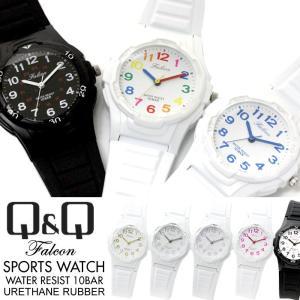 ゆうパケット メール便送料無料 シチズン Q&Q レディース 腕時計 ファルコン 10気圧防水 防水時計 ウレタンベルト スポーツウォッチ|hapian