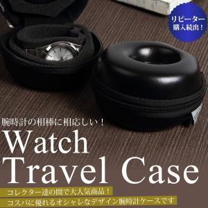 腕時計保管 腕時計 box ボックス ケース 収納 ウォッチケース コレクションケース ディスプレイケース 時計 コレクションボックス 保管|hapian