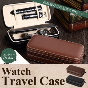 腕時計保管 腕時計 box ボックス ケース 収納 ウォッチ...