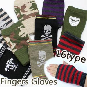 フィンガーレス グローブ 指なし 手袋 フリーサイズ ユニセックス レディース 女性 ブランド quitter|hapian
