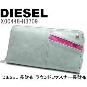 ディーゼル DIESEL 二つ折り財布 レディース 財布 ブランド X00448-H3709|hapian
