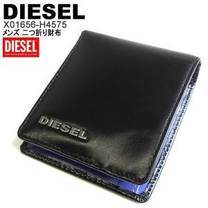 ディーゼル DIESEL 二つ折り財布 メンズ 財布 ブランド X01656 H4575|hapian