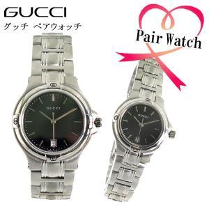 【ペアウォッチ】 グッチ GUCCI クオーツ 腕時計 YA090304 YA090506