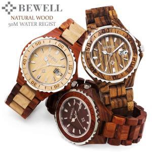 ウッドウォッチ 腕時計 木製 メンズ 時計 防水 木の時計 ...
