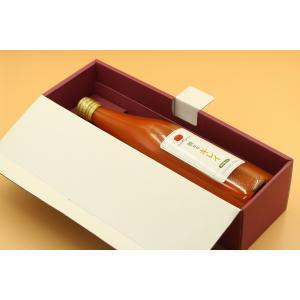 まるたかミニトマトのトマトジュース(1本塩あり)|hapifullstore