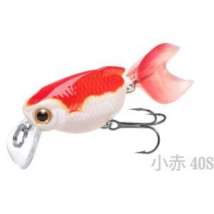 ラッキークラフト 金魚 小赤40S hapinetangler