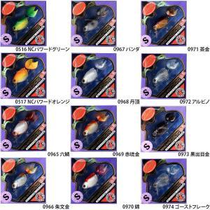 ラッキークラフト 金魚 小赤40S hapinetangler 03