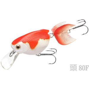 金魚 頭80F 全長:80mm 重量:14.0g タイプ:フローティング   表現したかったのは、ク...