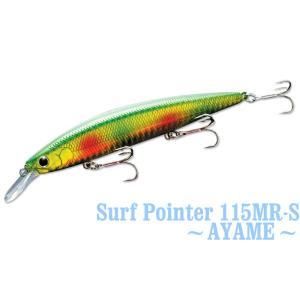 ラッキークラフト サーフポインター115MR Ayame -1- 定番カラー|hapinetangler