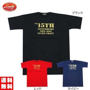 ラッキークラフト(LUCKY CRAFT)15周年記念プリントTシャツA|hapinetangler
