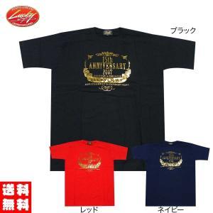 ラッキークラフト(LUCKY CRAFT)15周年記念プリントTシャツB|hapinetangler