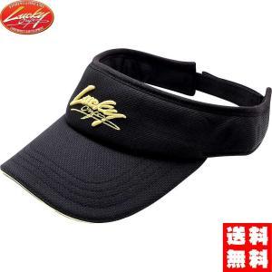 ラッキークラフト(LUCKY CRAFT)LCサンバイザー黒と黄色ロゴ|hapinetangler