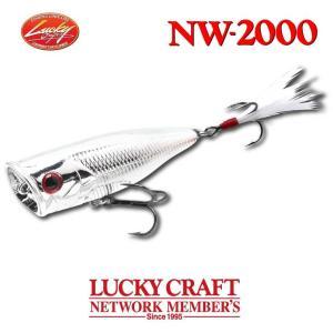 ラッキークラフト NW-Amigo 2000 / G-スプラッシュ65|hapinetangler