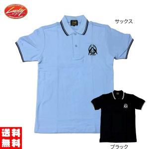 ラッキークラフト(LUCKY CRAFT)ベーシックラインポロシャツ|hapinetangler