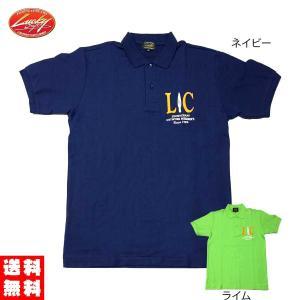 ラッキークラフト(LUCKY CRAFT)プリントポロシャツ|hapinetangler